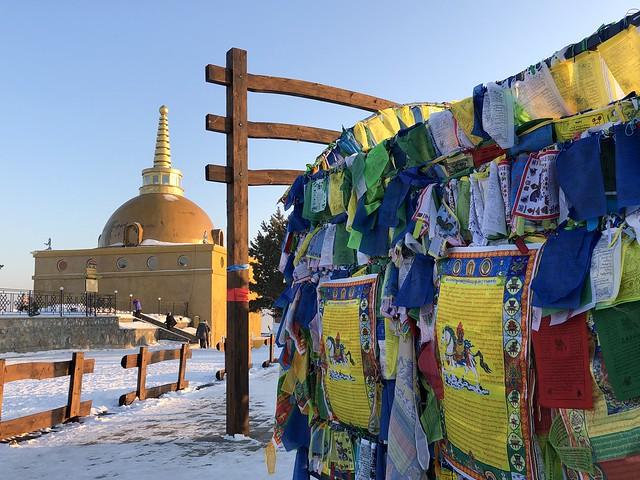 Datsan Rinpoche Bagsha (Ulán-Udé, Rusia)