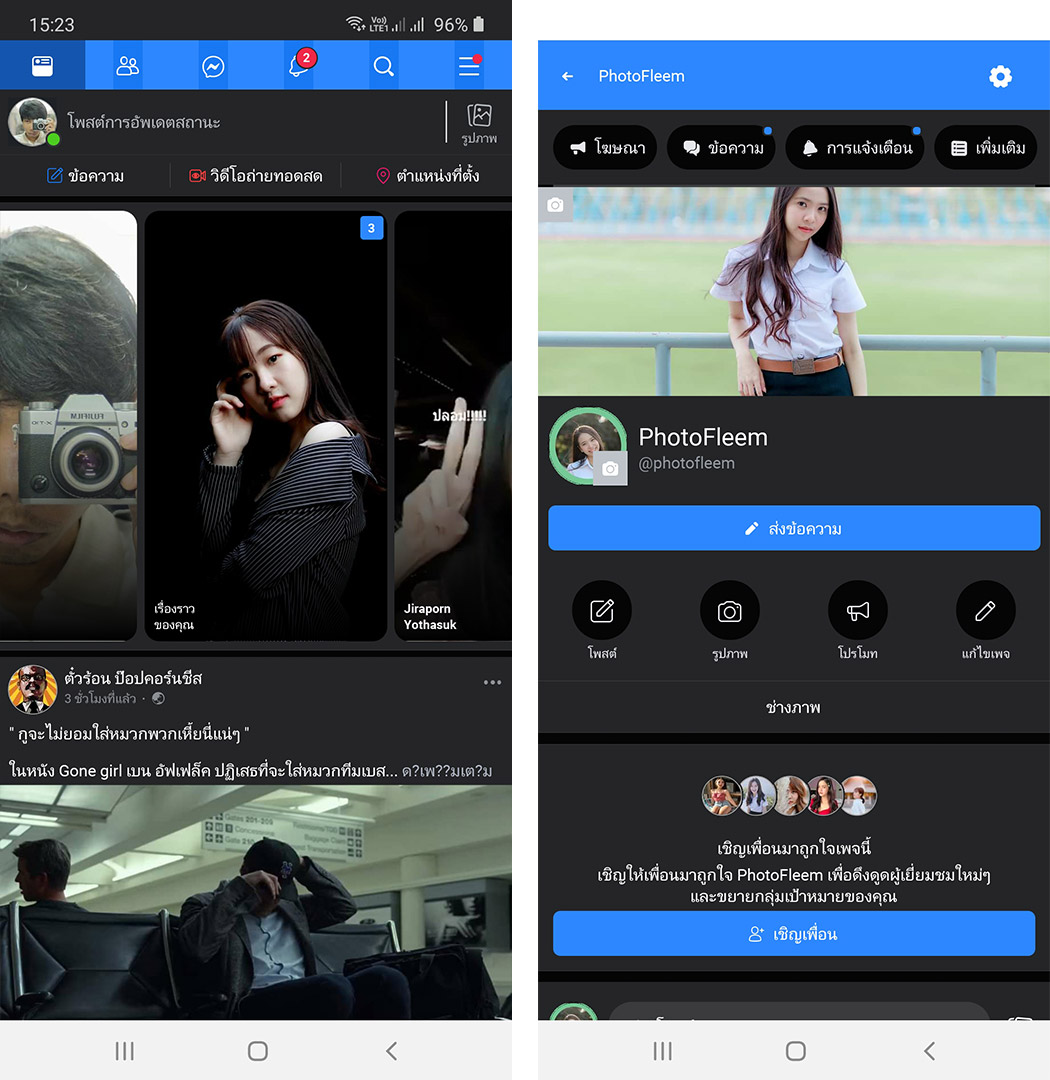 facebook-dark-mode-02