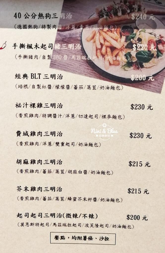 台中早午餐 Chillax 放鬆 菜單17