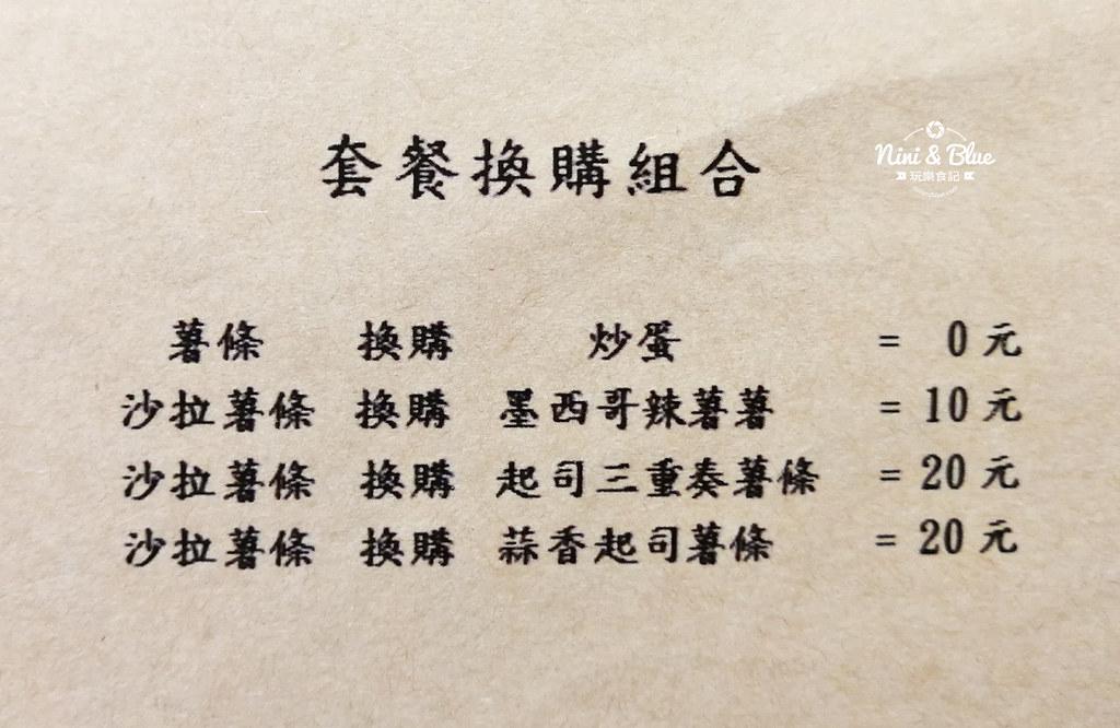 台中早午餐 Chillax 放鬆 菜單13