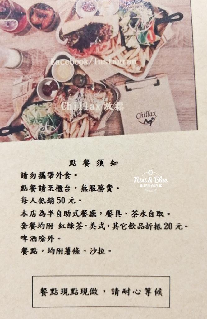 台中早午餐 Chillax 放鬆 菜單12