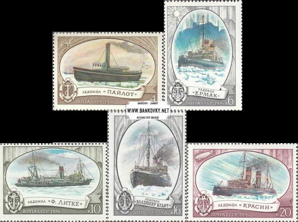 Známky ZSSR 1976 Ladoborce MNH