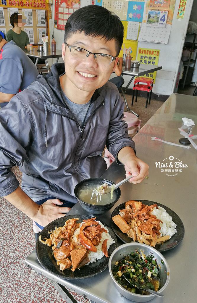 烏日美食 阿春爌肉飯 小吃15