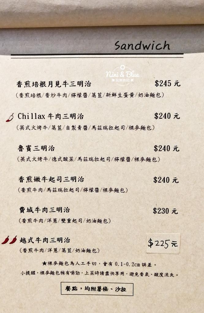 台中早午餐 Chillax 放鬆 菜單16