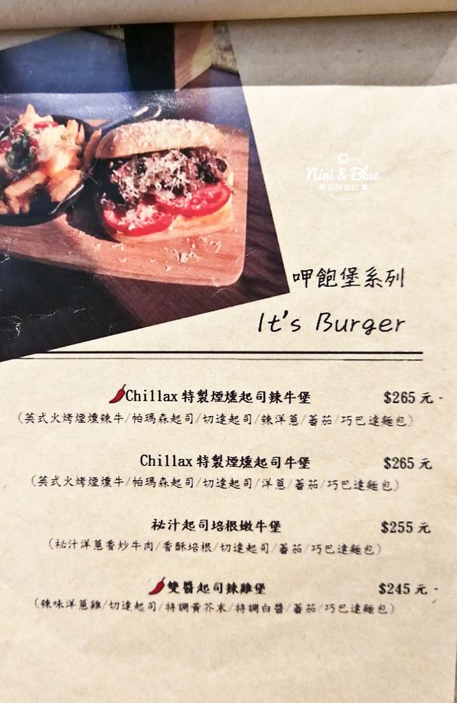 台中早午餐 Chillax 放鬆 菜單15