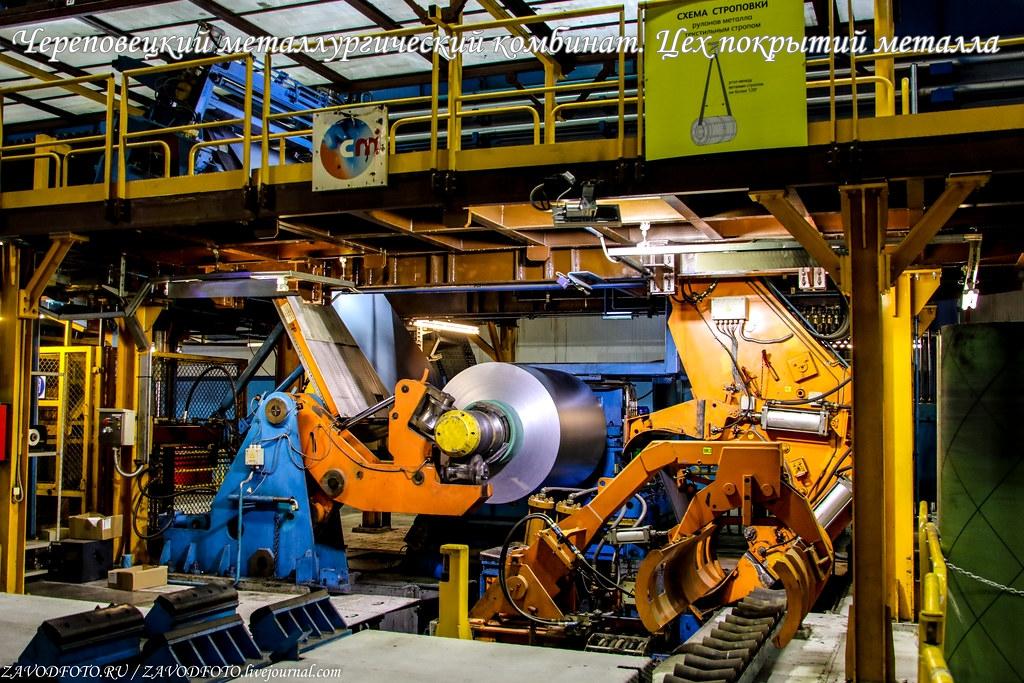 Череповецкий металлургический комбинат. Производство холоднокатаного проката. Цех покрытий металла