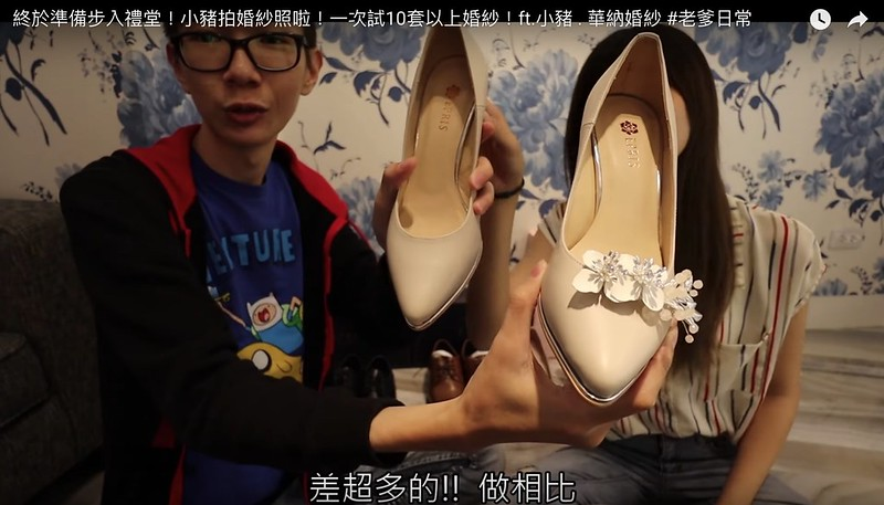 女鞋裝飾鞋夾