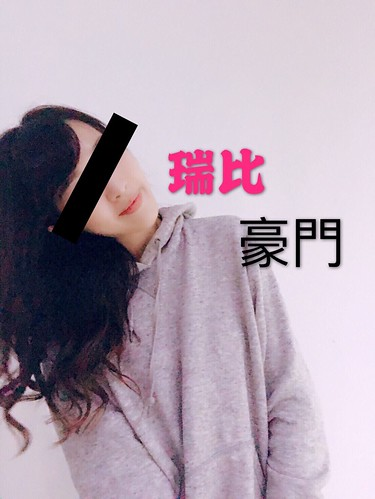 豪門酒店 台北酒店消費資訊表 台北制服店 台北禮服店 9play.com.tw