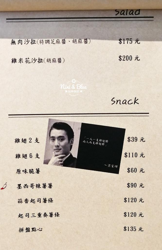 台中早午餐 Chillax 放鬆 菜單18