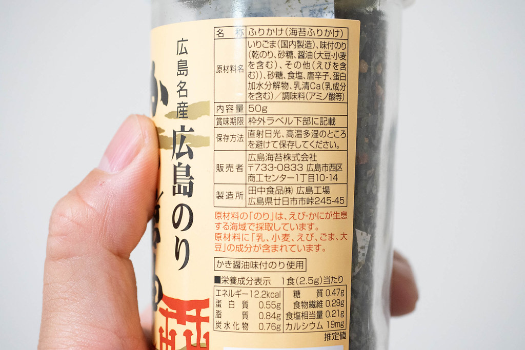 広島のりかき醤油-2