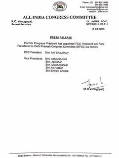 Mudit Agarwal Vice President DPCC