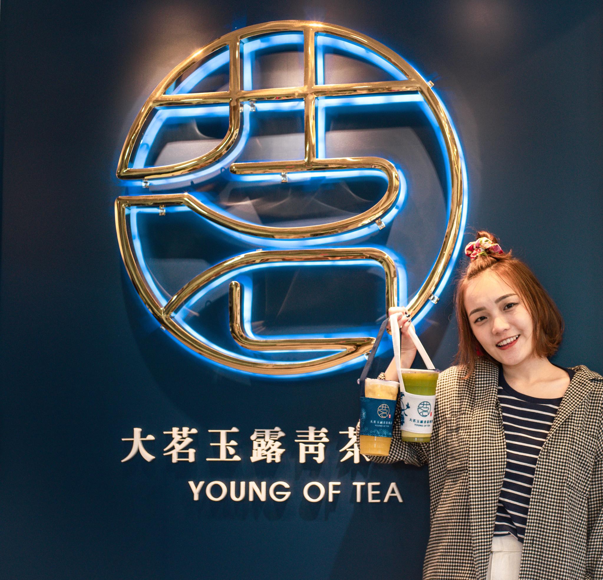 大茗玉露青茶專賣100%採用台灣茶及小農鮮奶,茶農自創茶飲新品牌!桃園八德總店