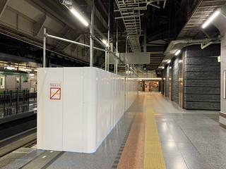 上野駅 13番線ホーム 工事中