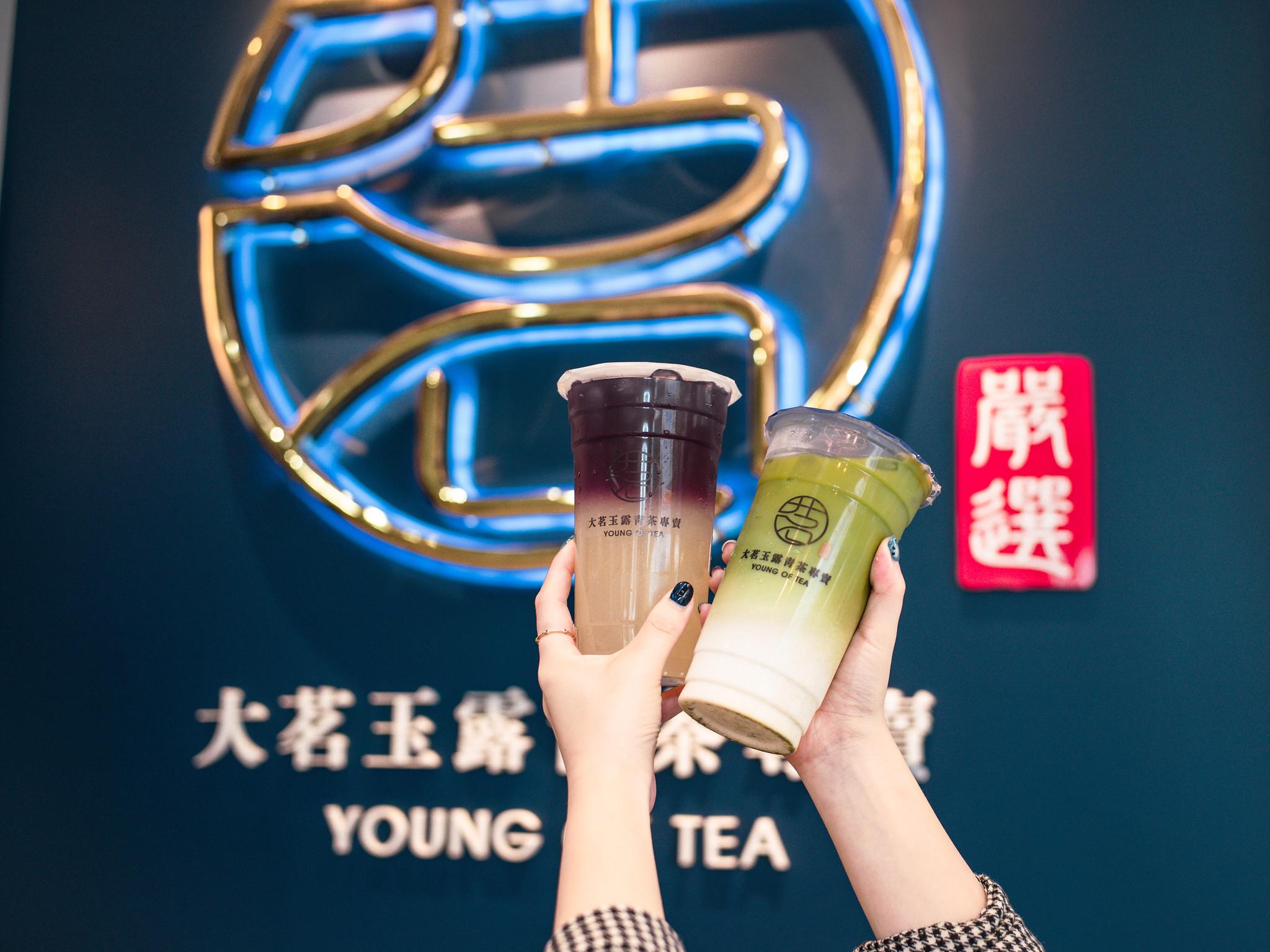 大茗玉露青茶專賣-紫蝶蜜檸凍 大茗玉露青茶專賣-抹茶拿鐵