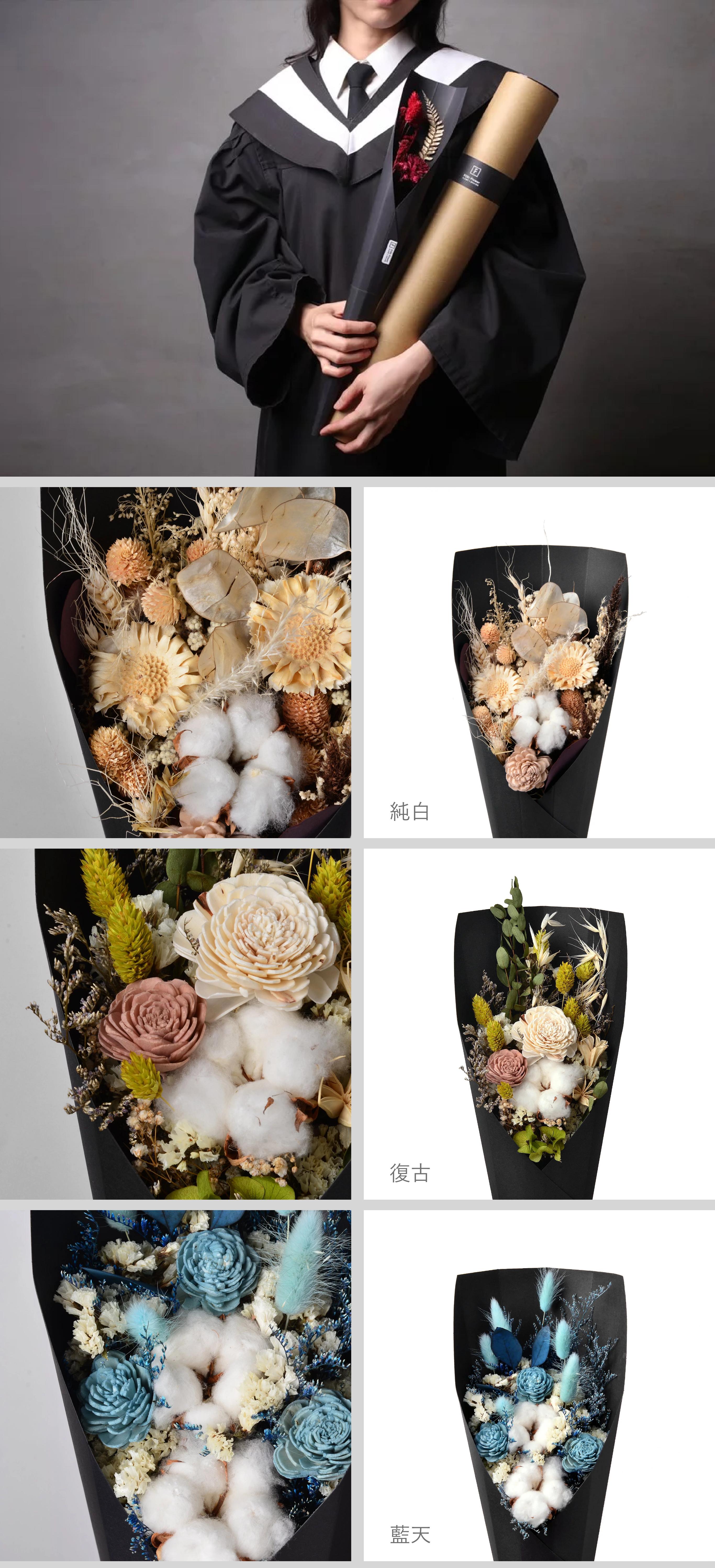 棉花系列  乾燥花  標準花束@2x