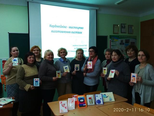 семінар вчителів мистецтва