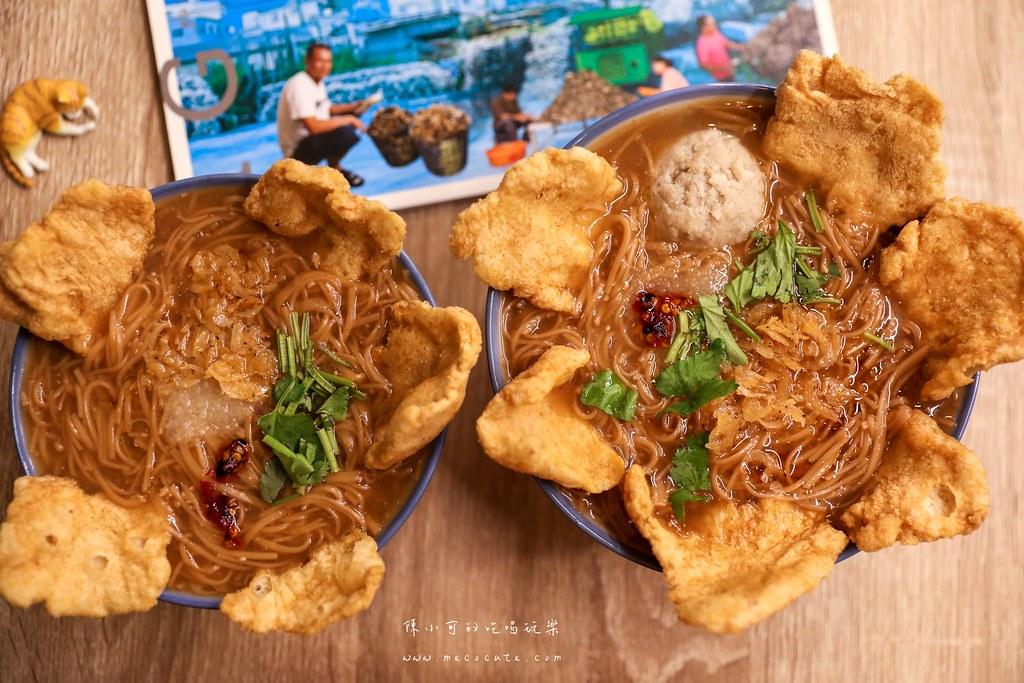 三重美食:男子漢麵線~浮誇魚酥麵線,推薦手工芋頭貢丸好好吃