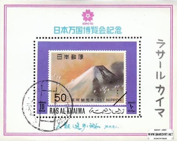 Známky Ras Al Khaimah 1970 Vesmír, razítkovaný hárček bez lepu