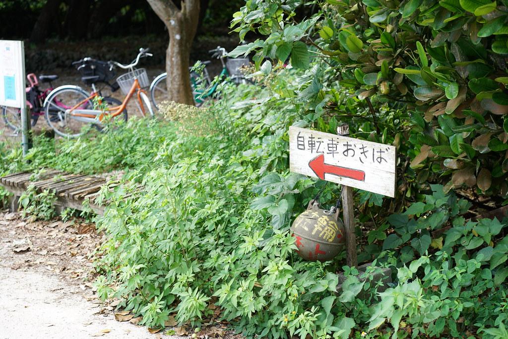 カイジ浜入口_03