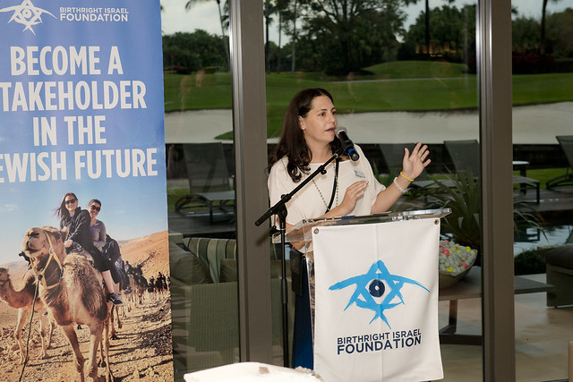 Birthright Israel Foundation St. Andrews Club Event
