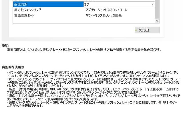 SnapCrab_NoName_2020-3-13_7-45-56_No-00