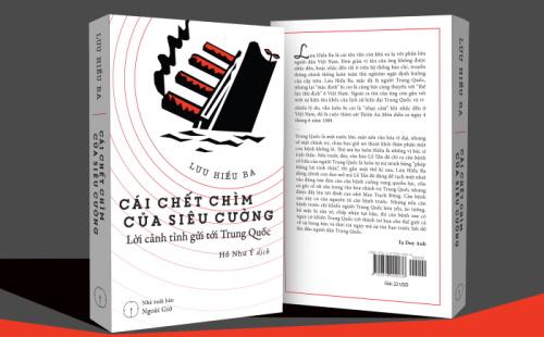 caichetchim_cua_sieucuong