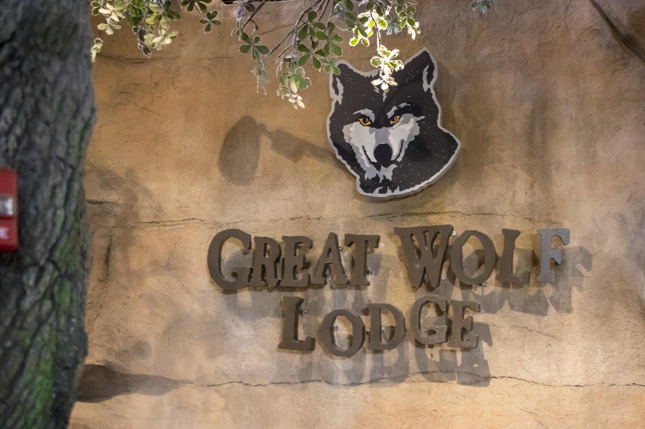 2020-03 - LAN - 19 - Great Wolf - 00001