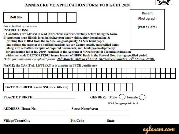 GCET 2020 Application Form