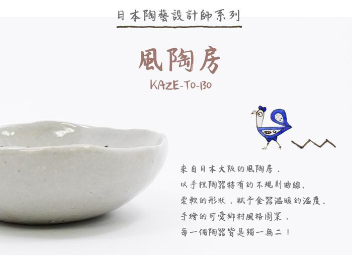 06-KAZETOBO-brand_story-700