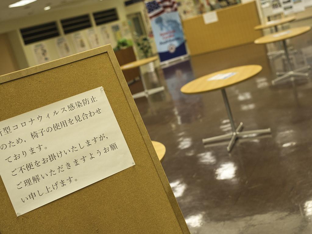 旭川市国際交流センター COVID-19対策で椅子を撤去