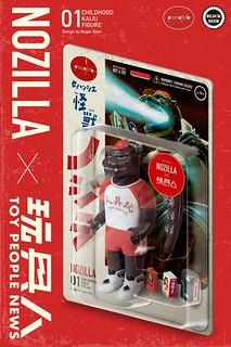 【抽選販售】玩具人重磅聯名登場! Black seed toys「NO吉拉 × 玩具人限定版」 開放抽選登記