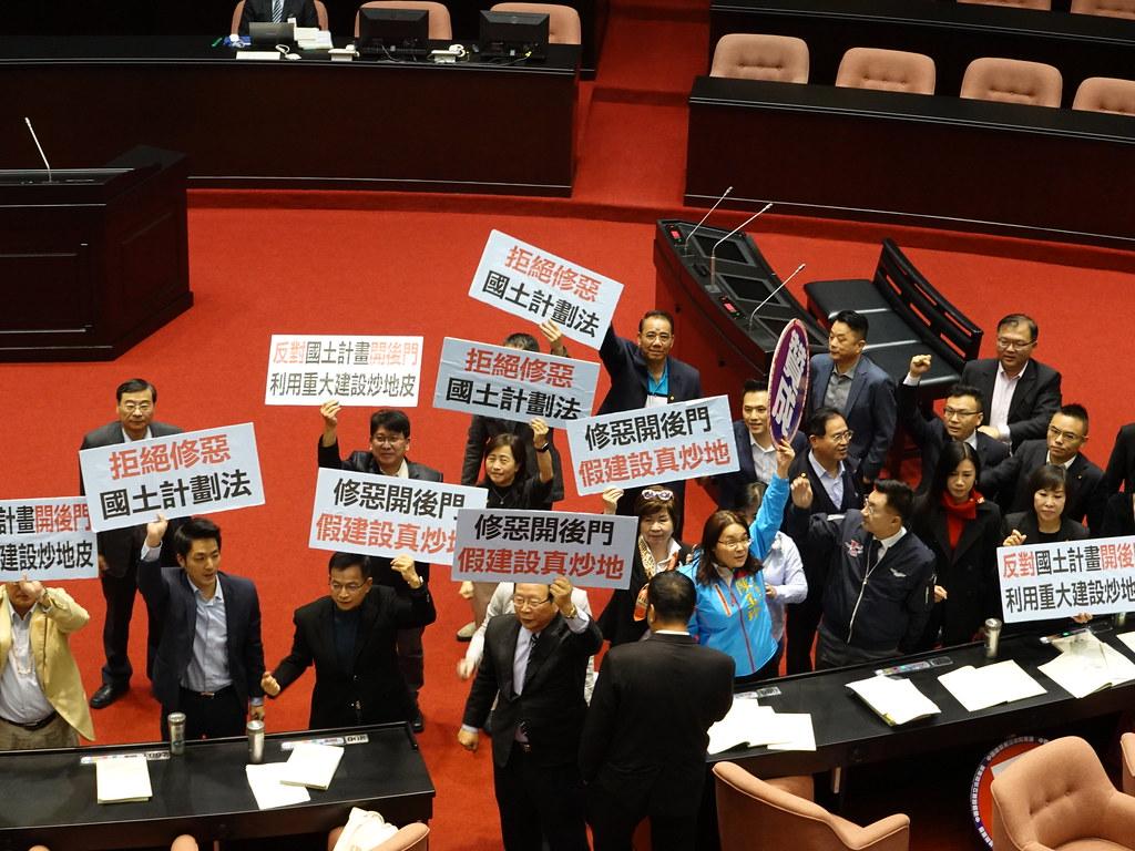 在野黨立委團結提案退回《國土計畫法》修正草案,高喊「修惡法炒地皮」。孫文臨攝