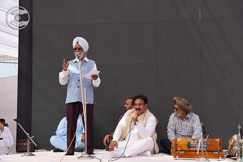 Punjabi Kavita by Atama Singh Atam Ji