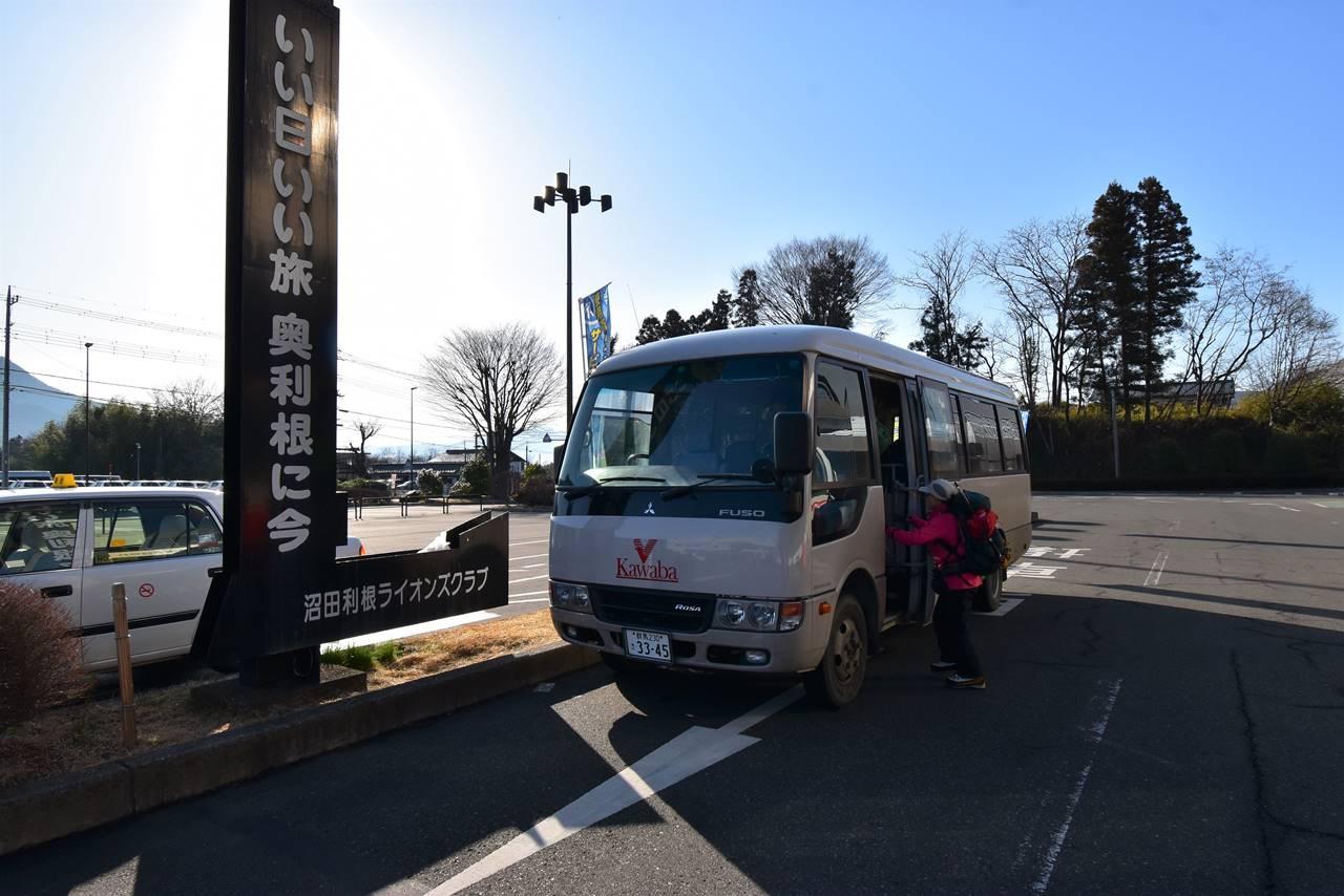 上毛高原駅から川場スキー場へのシャトルバス