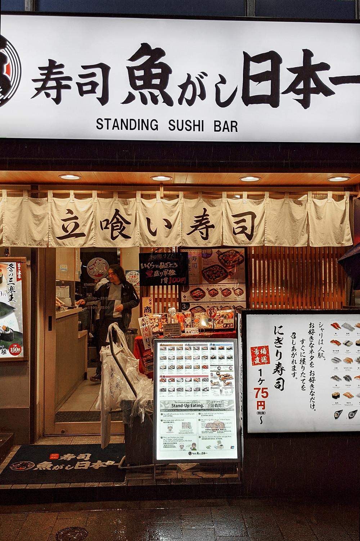 40japan-tokyo-standingsushibar-travel-food
