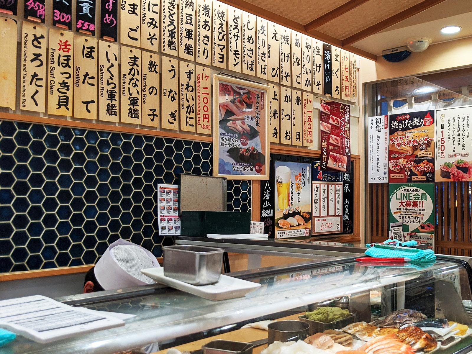 38japan-tokyo-standingsushibar-travel-food