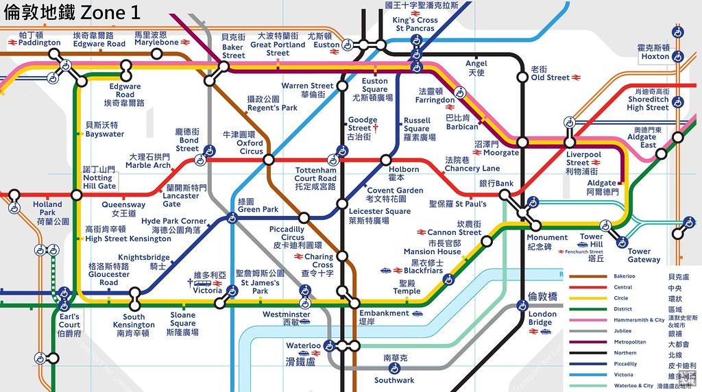 倫敦地鐵 Zone 1 中文地圖