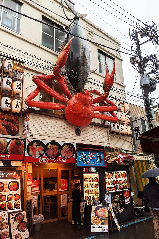 35japan-tokyo-tsukiji-fishmarket-travel-food