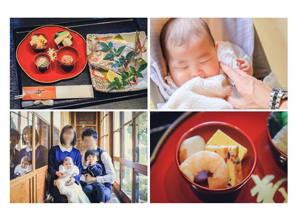 日本料理やまと(名古屋の有松)お食い初め料理 100日祝い お座敷で縁側があり