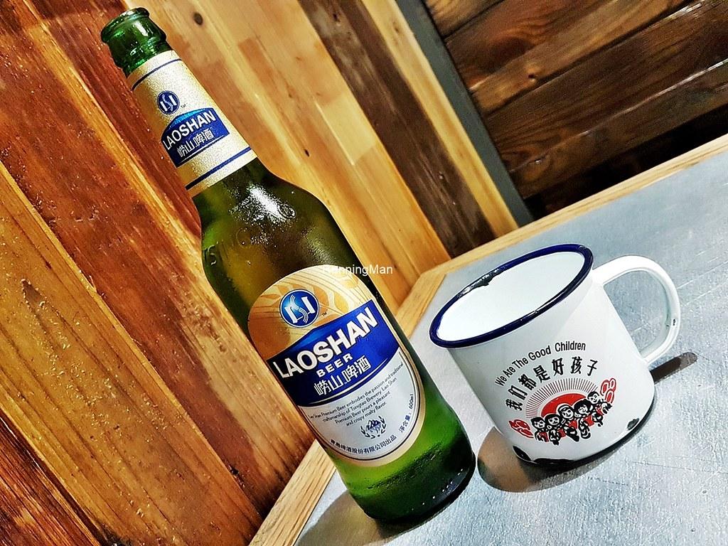 Beer Laoshan