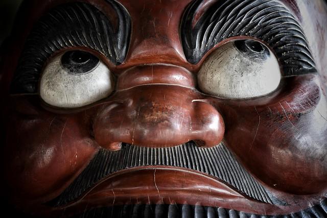 eyes of enlightenment