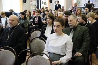 13.03.2020 | Открытие Дней православной книги