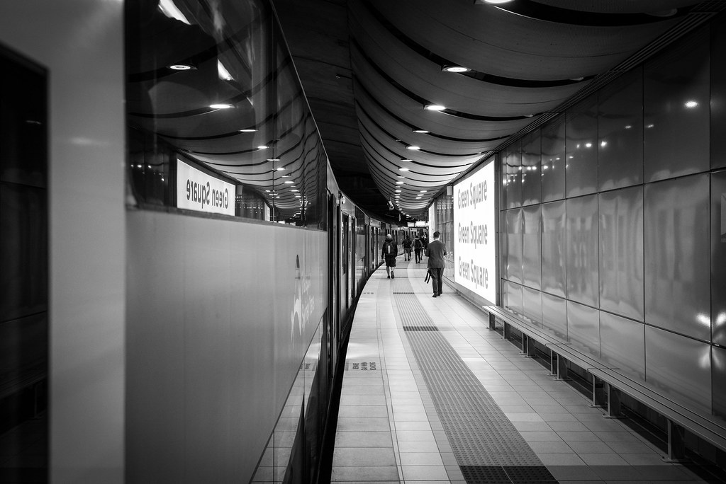 ...green square station...