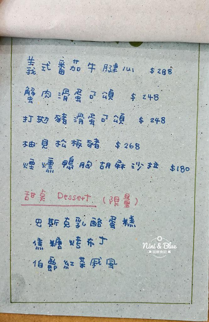 溫叨咖啡 菜單 台中大里美食10