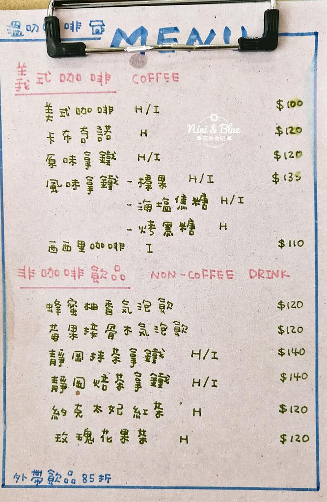 溫叨咖啡 菜單 台中大里美食09