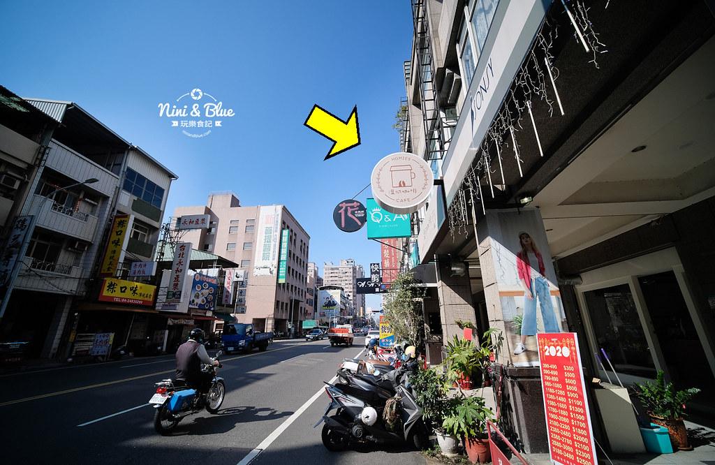 溫叨咖啡 菜單 台中大里美食08