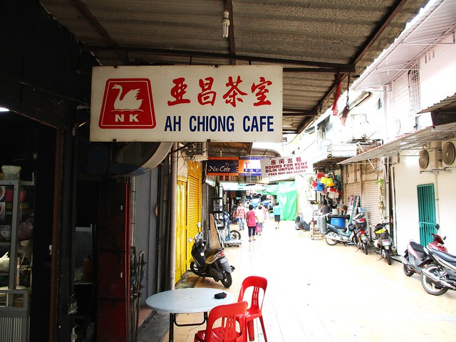 Ah Chiong Cafe