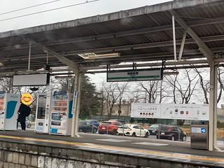 常磐線全線運行再開を祝う旅