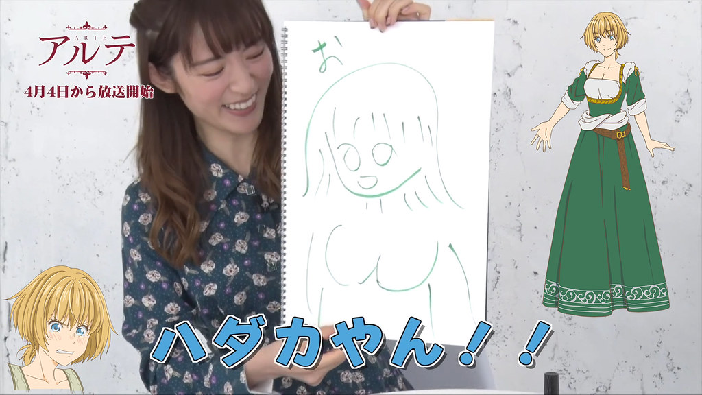 200314 -「田中理恵×戸松遥」加入上流貴族!新動畫《アルテ》(阿爾蒂)發表新角色&新海報&新PV、將在4/4首播!