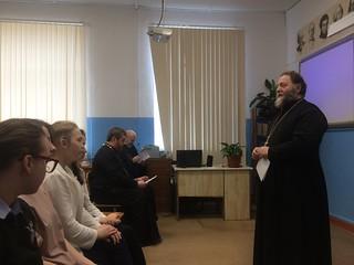 12.03.2020 | Семинар «Православная книга в современной школе»
